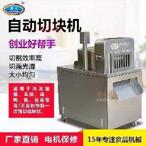 商用切冻鸡鸭块的机器大型冻肉骨切丁切块机家禽切块机