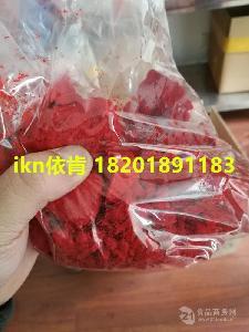 纺织浆料颜料湿法?#24515;?#26426;