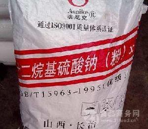 十二烷基硫酸钠的用量 使用添加量