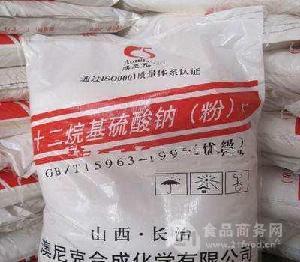 十二烷基硫酸钠的功效与作用