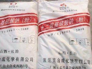 厂家供应食品级十二烷基硫酸钠