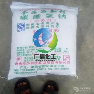 湖南雪花牌 食品级小苏打(碳酸氢钠)