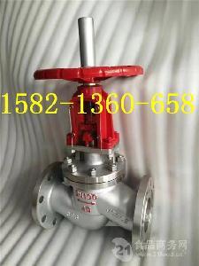JY41W-40P不锈钢304法兰氧气专用截止阀DN350