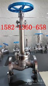 DJ41F/W-16P液氧液氮LNG不锈钢低温法兰截止阀DN50