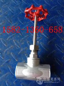 304不锈钢加长阀杆美式B型内螺纹截止阀DN25