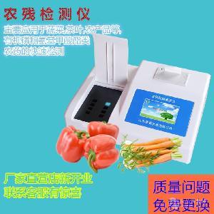 景睿仪器蔬菜农药残留检测仪器水果农药检测