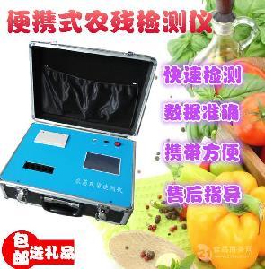 厂家农药残留检测仪XR-08N白菜农药检测仪