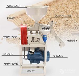 小型家用碾米机打米机