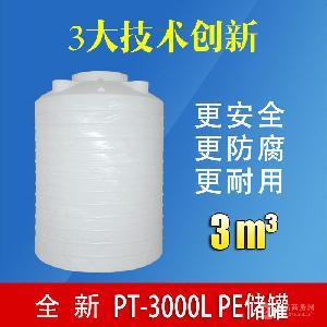 重庆巴南3立方塑料水箱厂家 巴南5吨塑料水桶厂家