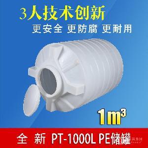 重庆江北1立方塑料水箱厂家 江北1吨食品级塑料水桶厂家