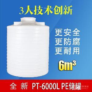 重庆沙坪坝6吨塑料桶厂家 沙坪坝6立方塑料水箱厂家