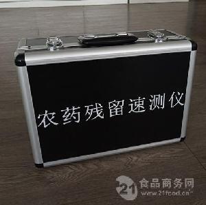 北京兽药残留检测仪器 兽药超标测试仪