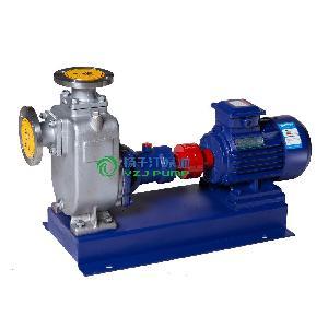 ZX高吸程自吸泵,不锈钢自吸泵