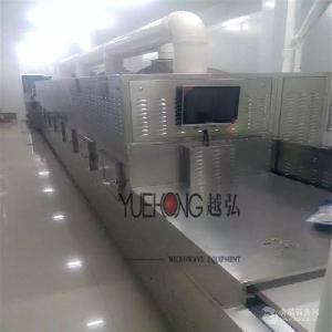 磷酸铁锂微波烘干设备 化工原料专用干燥固化设备 节能减排式