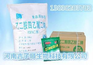EDTA二钠(乙二胺四乙酸二钠)厂家