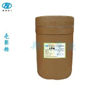 壳聚糖 脱乙酰甲壳素    1*170