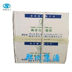 酪蛋白磷酸肽       1公斤*170