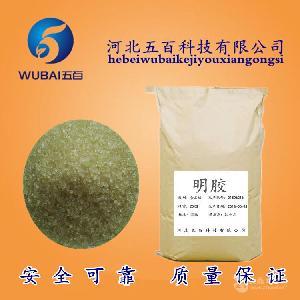厂家直销 食品级 明胶 增稠剂 高动力 批发供应