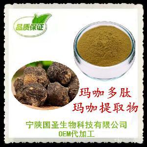 玛卡多肽 玛卡低聚肽 宁陕国圣 玛卡肽 可OEM代工成品 固体饮料