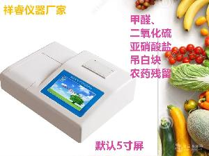 大豆油酸价过氧化值检测仪器