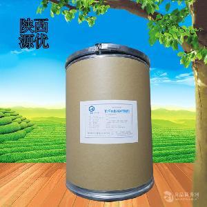 抗坏血酸棕榈酸酯生产厂家,食品级抗坏血酸棕榈酸酯价格
