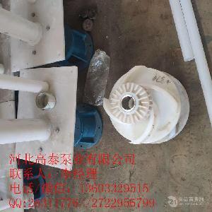 250UHB-ZK-270-14耐磨耐腐砂浆泵