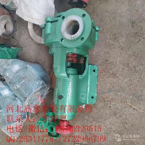 250UHB-ZK-500-26耐磨耐腐砂浆泵