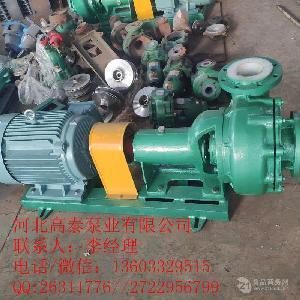 250UHB-ZK-500-37耐磨耐腐砂浆泵