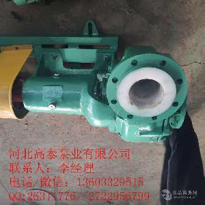 250UHB-ZK-400-45耐磨耐腐砂浆泵