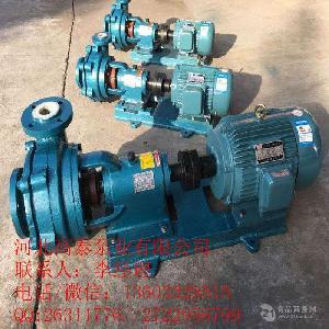 250UHB-ZK-600-20耐磨耐腐砂浆泵