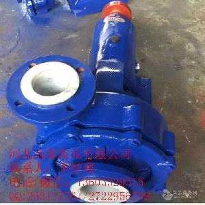 250UHB-ZK-600-30耐磨耐腐砂浆泵