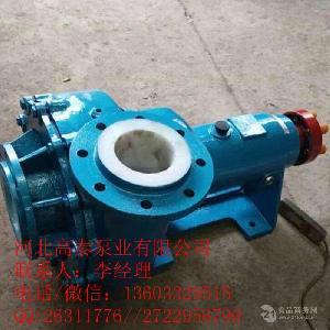 200UHB-ZK-320-24耐磨耐腐砂浆泵