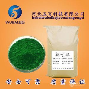 厂家直销 食品级 栀子绿色素 批发供应 栀子绿