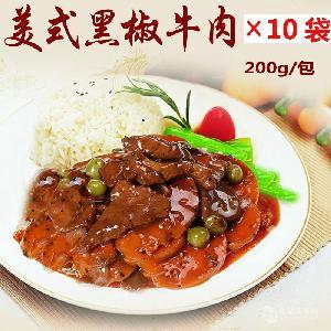 蓋澆飯料理包速食美式黑椒牛肉冷凍