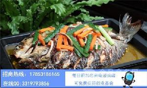 德五福巫山烤鱼加盟店