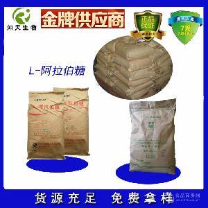 厂家供应 食品级 功能型甜味剂 L-阿拉伯糖大量供应