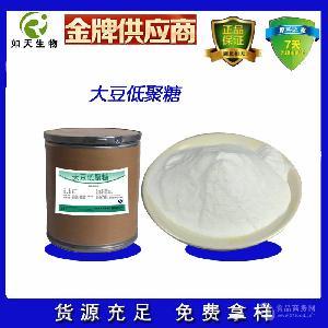 湖北厂家大豆低聚糖 食品级 低聚糖大量供应