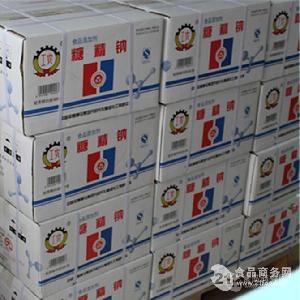 河南开封工农糖精钠500克每包食品级糖精钠一包起订蔗糖500倍甜度