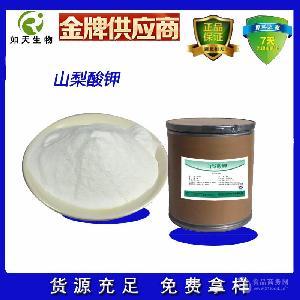 现货供应 食品级山梨酸钾大量供应