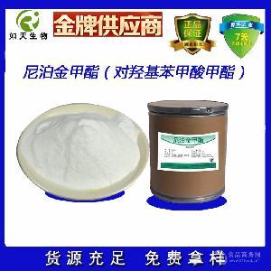厂家直销尼泊金甲酯 对羟基苯甲酸甲酯 大量供应