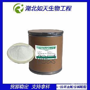 食品级抗氧化剂L-抗坏血酸棕榈酸酯 厂家直销
