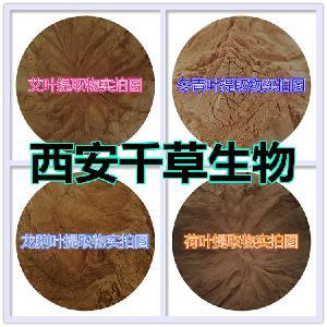 功劳木提取物功劳木水溶浓缩粉 生产定做流浸膏