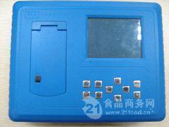 重金屬砷水質檢測儀
