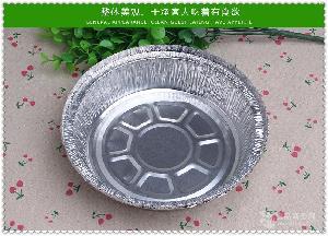 156圆      煲仔饭铝箔碗锡纸碗铝箔煲铝