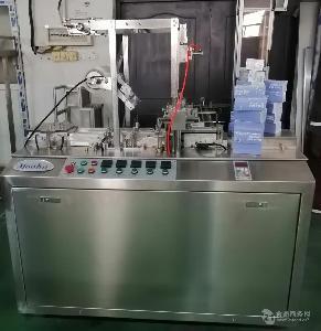 可调式透明膜三维包装机