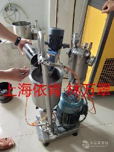 石墨烯导电浆料混合机,石墨烯高速混合机