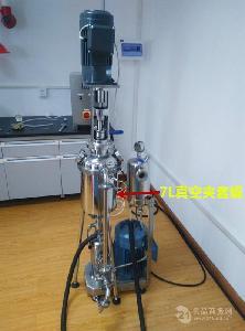 实验室用小试真空均质机