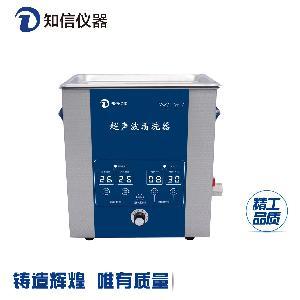 单频超声波清洗机用途