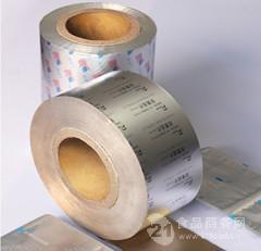 直销冬虫夏草铝箔包装膜  小罐茶封口铝膜  PTP膜  印刷铝箔膜