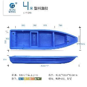 河池捕鱼船南宁塑料船厂家电话